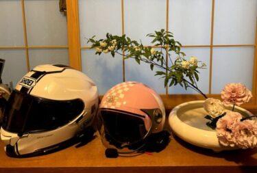 Tandem_Helmet