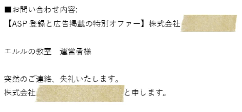 Closed ASP mail sample