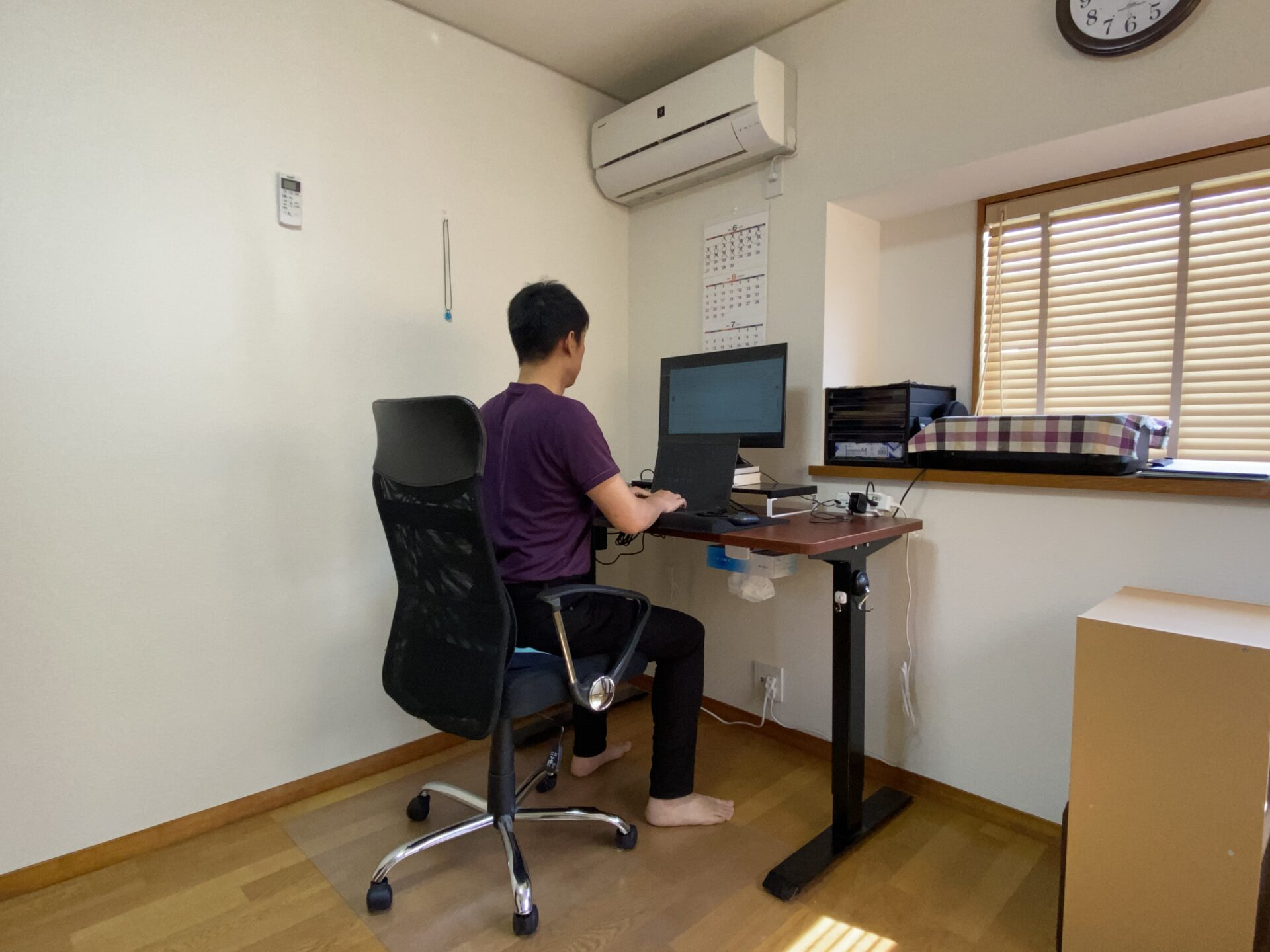 desk 80cm with me