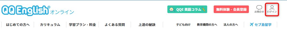 QQ-Kids_Account1