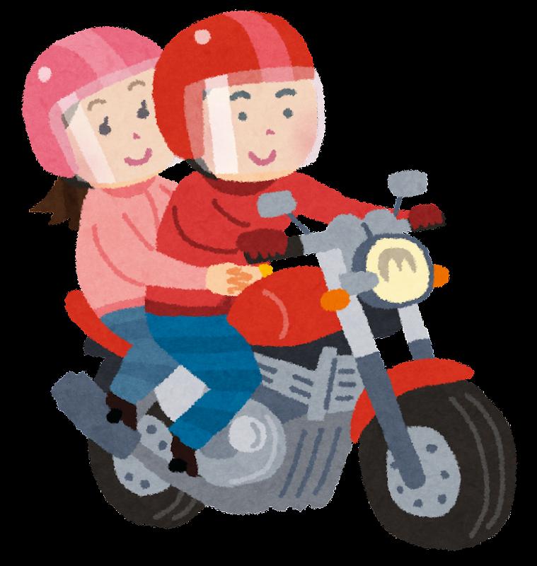 img_bike_futari_couple