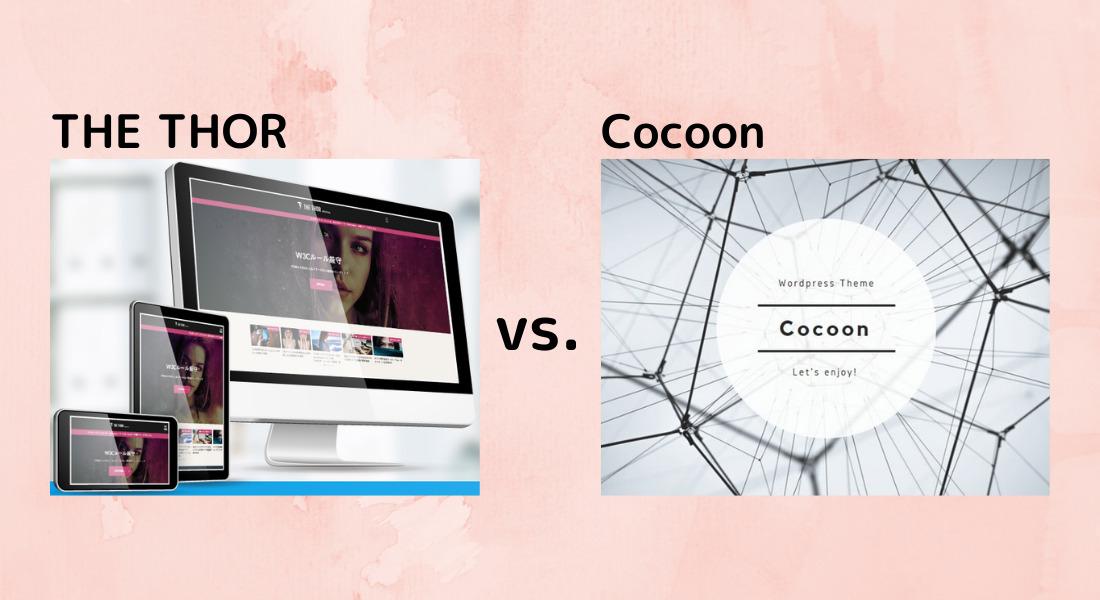 THOR_vs_Cocoon