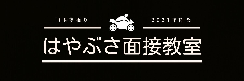 Blog_Header_20210927